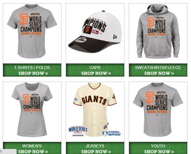 giants officia gear